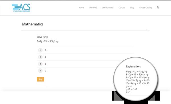 screen shot of PATI test math question